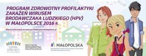 logo_szczep_hpv