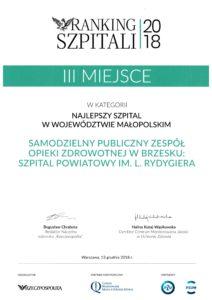Najlepszy szpital w malopolsce - III miejsce