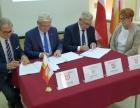 Podpisanie umowy na dofinansowanie modernizacji centralnej sterylizatorni